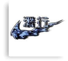 Chinese Sneak Blue Digital Camo Metal Print
