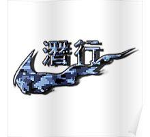 Chinese Sneak Blue Digital Camo Poster