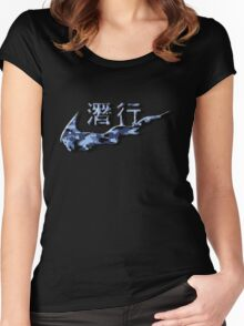 Chinese Sneak Blue Digital Camo Women's Fitted Scoop T-Shirt