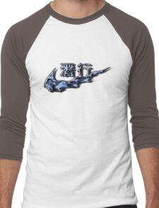 Chinese Sneak Blue Digital Camo Men's Baseball ¾ T-Shirt