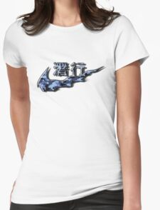 Chinese Sneak Blue Digital Camo Womens Fitted T-Shirt