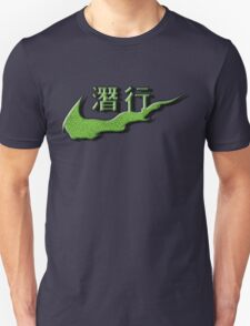 Chinese Sneak Green Snake Skin Unisex T-Shirt