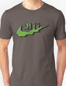 Chinese Sneak Green Snake Skin Unisex T-Shirt