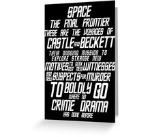 Castle The Final Frontier- v2a Greeting Card