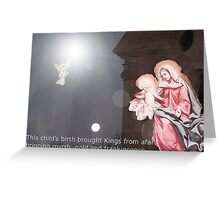 Nativity with a difference Greeting Card