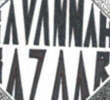 Savannah Bazaar Logo Sticker