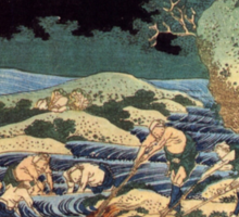 'Fishing With Torches' by Katsushika Hokusai (Reproduction) Sticker