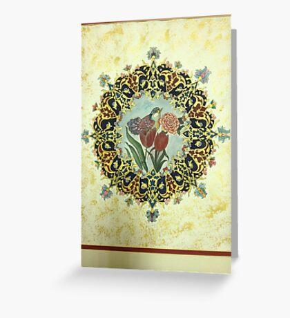 """The Tulip & The Bird"" Miniatures Greeting Card"