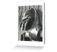 Introspection of a Cylon Greeting Card