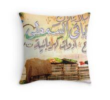 Arabic Graffiti Throw Pillow