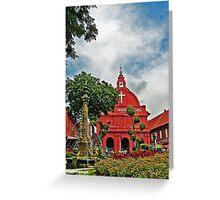 Rumah Merah V Greeting Card