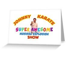 Johnny Karate Super Awsome Musical Explosion Show - Parks and Recreation Greeting Card