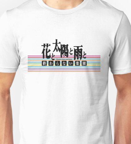 Losspass Unisex T-Shirt