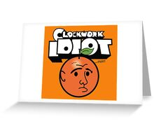 Clockwork Idiot Greeting Card