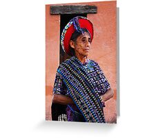 TZUTUJIL LADY - GUATEMALA Greeting Card