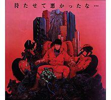 Akira Shotaro Kaneda  Photographic Print