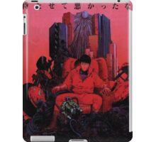 Akira Shotaro Kaneda  iPad Case/Skin