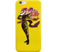 Dio Brando - Jojo's Bizarre Adventure iPhone Case/Skin