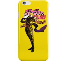 Dio Brando - Jojo's Bizarre Adventure iPhone Case/Skin