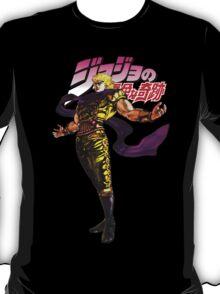 Dio Brando - Jojo's Bizarre Adventure T-Shirt
