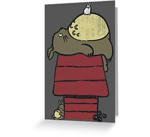 My neighbor Peanut Greeting Card