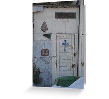 Valletta, Malta, 2007 Greeting Card