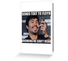 Mayweather Text Greeting Card