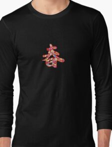 Chinese Calligraphy 'Chun' Spring Flowers T-shirt (Small Print) Long Sleeve T-Shirt