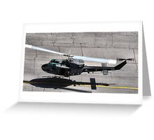 Military Hardware Greeting Card
