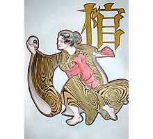 Wooden Kimono Photographic Print