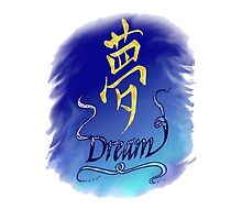 Dream Kanji by Agy Wilson