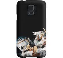 Three warriors Samsung Galaxy Case/Skin