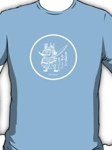 samuri T-Shirt