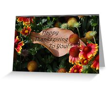 Happy Thanksgiving to You Greeting Card