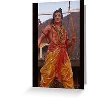 Jai Shree Rama!! Greeting Card