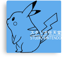 Studio Nintendo Canvas Print