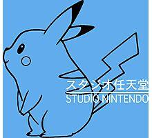 Studio Nintendo Photographic Print