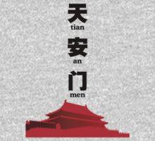 Tiananmen Square by Tibetansky