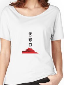Tiananmen Square Women's Relaxed Fit T-Shirt