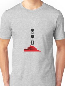 Tiananmen Square Unisex T-Shirt