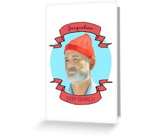 This is an Adventure. Greeting Card