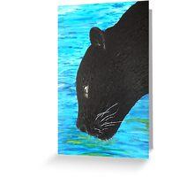 Panther Greeting Card