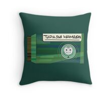 BH6 - I will always be with you Throw Pillow