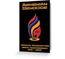 Armenian Genocide 100yr Anniversary Greeting Card