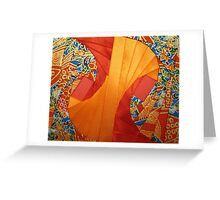 Rectangle Design Greeting Card