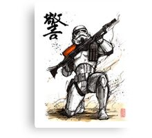 Stormtrooper with calligraphy Canvas Print