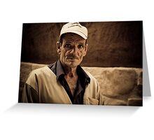Jordan, Petra - Workman Greeting Card