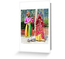 Indian Musicians Greeting Card