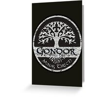 Knight Of Gondor Greeting Card