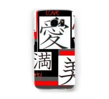 Symbolism Samsung Galaxy Case/Skin